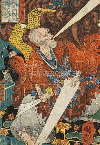 Utagawa Kuniyoshi: Raigo Ajari wird von Oeno Masafusa beobachtet, wie er die heiligen Buchrollen in den Tempeln des Hieizan zerstört. Um 1845