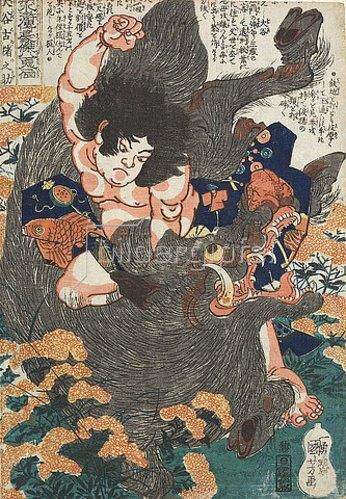 Utagawa Kuniyoshi: Der fünfzehnjährige Otani Koinosuke tötet den Eber mit bloßer Faust (Aus der Serie Ein jeder der 108 Helden aus dem Suikoden-Roman unseres Reichs). Um 1834