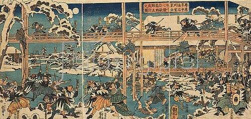 Utagawa Kuniyoshi: Die Rache der herrenlosen Samurai: Die Feier am Grab des Fürsten Enya (Aus dem Chushingura). Um 1840