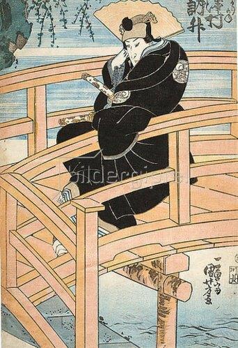 Utagawa Kuniyoshi: Das Attentat der Verschwörer auf Fürst Ashikaga Yorikane (Erster Akt aus dem Kabuki-Schauspiel Ein Narrenspiegel) - rechte Seite von 38166. 1832