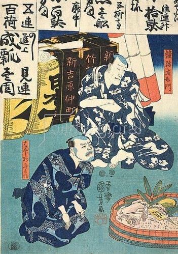 Utagawa Kuniyoshi: Ein Festessen für die Bürgerwehr - links (Vermutlich aus dem Kabuki-Schauspiel Die Begegnung der Rivalen im Vergnügungsviertel). Um 1850