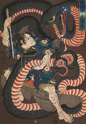 Utagawa Kuniyoshi: Wada Heita Tanenaga im Kampf mit der Riesenschlange - recto. Um 1845