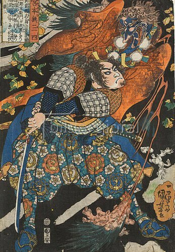 Utagawa Kuniyoshi: Miyamoto Musashi schlägt im Streit den Flügel eines verwandelten Bergpriesters ab - recto. Um 1845