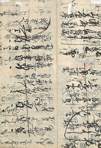 Utagawa Kuniyoshi: Rückseitige Beschriftung von: Der fünfzehnjährige Otani Koinosuke tötet den Eber mit bloßer Faust (Aus der Serie Ein jeder der 108 Helden aus dem Suikoden-Roman unseres Reichs) - von 38203. Um 1834