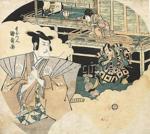 Utagawa Kunisada: Matsumoto Koshiro in der Rolle des Nikki Danjo (Fünfter Akt aus dem Kabuki-Schauspiel Kostbarer Weihrauch und Herbstblüten in Sendai). Um 1808