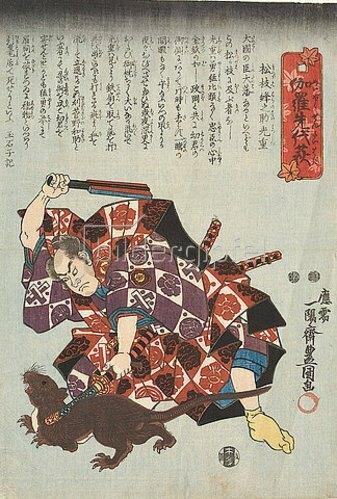 Utagawa Kunisada: Matsugae Hachinosuke als Mitsushige und der in eine Ratte verwandelte Nikki Danjo | Fünfter Akt aus dem Kabuki-Schauspiel Kostbarer Weihrauch und Herbstblüten in Sendai. 1849