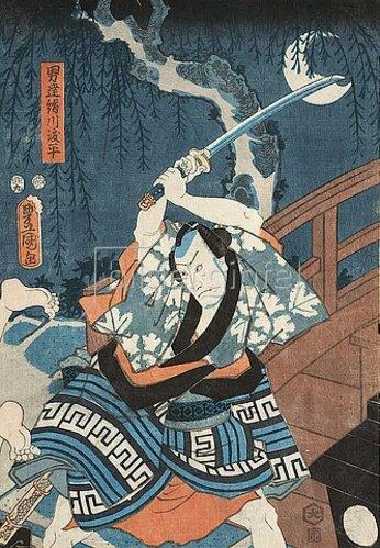 Utagawa Kunisada: Bando Hikosaburo IV. als der Ehrenmann Tohei (Aus dem Kabuki-Schauspiel Im Schatten der Bäume ein Hauch von Date). 1855