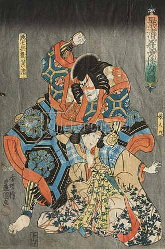 Utagawa Kunisada: Kagekiyo und seine Tochter Hitomaru Hime (Aus dem Schauspiel Kagekiyos Heldenmut und außergewöhnliche Stärke). 1852