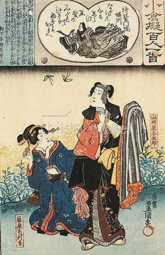 Utagawa Kunisada: Taikemmonin Horikawa und ihr Gedicht Nie wollt ich im Herzen sowie Yogoro und seine Geliebte Azuma bei der Betrachtung von Schmetterlingen (Gedicht 80 aus der Serie Imaginierte schauspielerische Darstellungen der hundert Ogura-Gedichte und ihrer Dichter). 1845