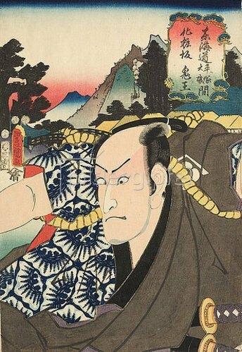 Utagawa Kunisada: Keshozaka, zwischen den Stationen Hiratsuka und Oiso (Aus der Serie Zwischen den Stationen des Tokaido). 1852