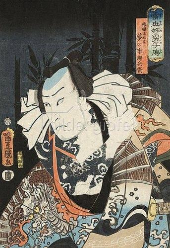 Utagawa Kunisada: Traummann Ichirobei vom Schlag des Cho Jun (Aus der Serie Geschichten von den hervorragendsten Männern unserer Tage). 1859