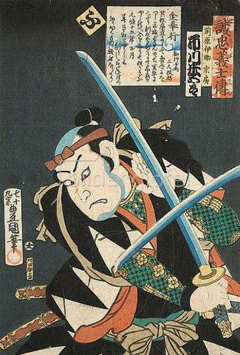 Utagawa Kunisada: Die Silbe fu: Ichikawa Yonegoro in der Rolle des Munefusa (Aus der Serie Die Lebensläufe der aufrichtigen Getreuen). 1864