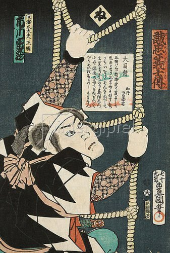 Utagawa Kunisada: Die Silbe ne: Ichikawa Raizo in der Rolle des Masaaki auf der Strickleiter (Aus der Serie Die Lebensläufe der aufrichtigen Getreuen). 1864