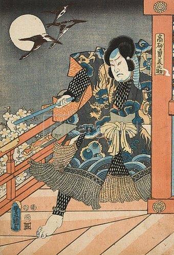 Utagawa Kunisada: Arashi Rikan in der Rolle des Takasago Yuminosuke (Aus dem Kabuki-Schauspiel Die heldenhaften Abenteuer des Jiraiya). 1852
