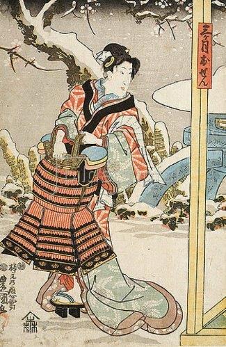Utagawa Kunisada: Die Frauenrolle der Mikazuki Osen (Aus dem Kabuki Schauspiel Acht Ritter der Liebe aus dem Hause Minamoto). 1847