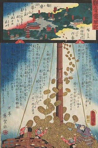 Utagawa Kunisada: Pilgerfahrt in Westjapan: Der Tempel Hokkezan zu Kobe (Aus der Serie Erzählungen von wunderbarer Erhörung der Gebete an Kannon). 1859