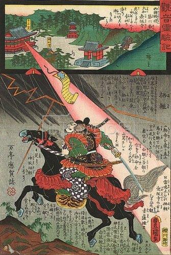 Utagawa Kunisada: Pilgerfahrt in Westjapan: Der Tempel Tsubosakadera (Aus der Serie Erzählungen von wunderbarer Erhörung der Gebete an Kannon). 1859