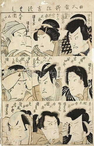 Utagawa Kunisada: Neun Porträts: Berühmte Schauspieler in ihren Rollen. Um 1820