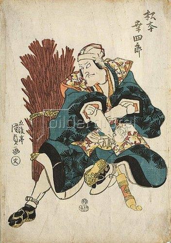 Utagawa Kunisada: Der Schauspieler Matsumoto Koshiro als Grenzwärter von Ausaka. 1811
