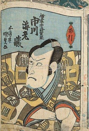 Utagawa Kunisada: Porträt des Ichikawa Ebizo V. (früher Danjuro VII.) als Ebiichiro Sanemori (Aus dem Kabuki-Schauspiel Minamoto und Taira am Wasserfall von Nunobiki). Um 1833