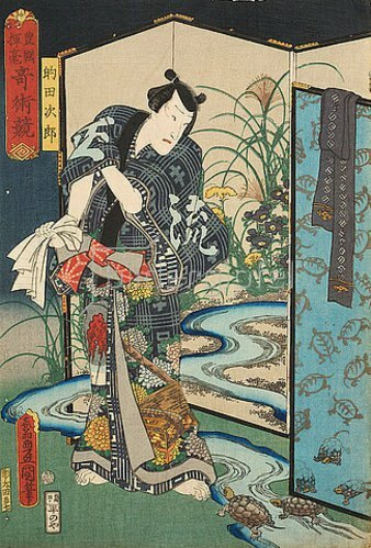 Utagawa Kunisada: Ichimura Kakitsu in der Rolle des Motada Jiro (Aus der Serie Toyokunis Wettstreit der Zauberkünste). 1863