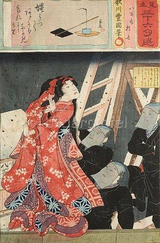 Utagawa Kunisada: Maskierte Puppenspieler des bunraku bei einer Aufführung von Fräulein Yaoya Oshichi (Aus der Serie Imaginierte schauspielerische Darstellungen von 36 vorzüglichen Gedichten). 1856