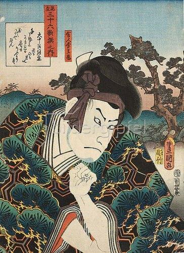 Utagawa Kunisada: Onakatomino Yoshinobus Gedicht Tausend Jahre gar und der Samurai Matsuomaru (Aus der Serie Imaginierte schauspielerische Darstellungen von 36 Gedichten). 1852