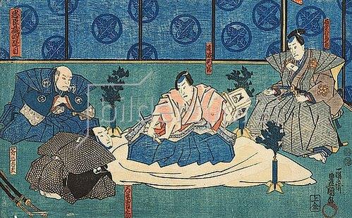 Utagawa Kunisada: Fürst Enya richtet sich selbst (Vierter Akt aus dem Kabuki-Schauspiel Vorlage zur Schönschrift: Ein Schatzhaus von getreuen Samurai). Um 1847