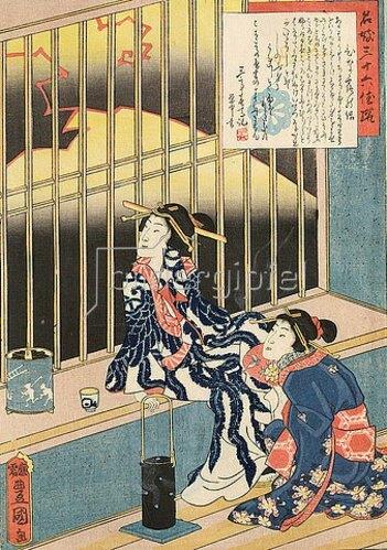 Utagawa Kunisada: Die Kurtisane Hinazuru - Blatt 18 aus der Serie 36 ausgewählte Schönheiten. 1861