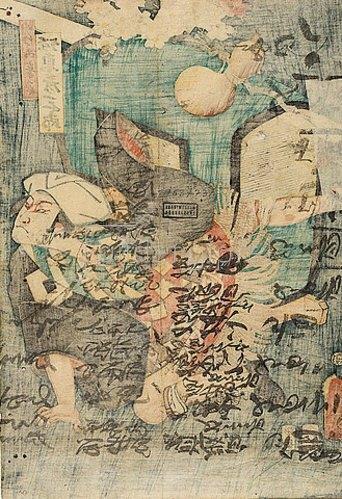 Utagawa Kunisada: Skizze- verso von 38348