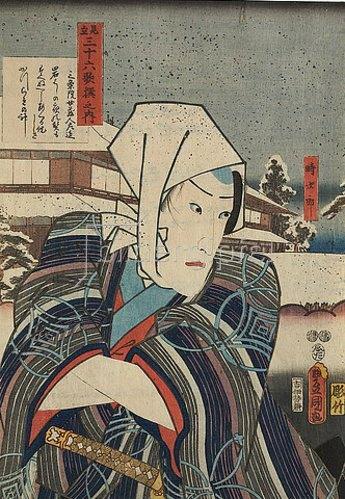 Utagawa Kunisada: (recto)Kookimis Gedicht Unerfüllt muss Dein Schwur bleiben und Ichikawa Danjuro VIII. als Tokijiro in Urazato und Tokijiro - Aus der Serie Imaginierte schauspielerische Darstellungen von 36 Gedichten. 1852