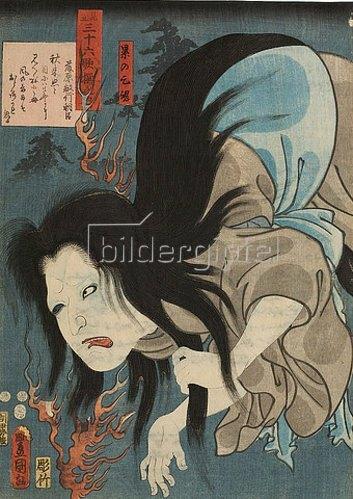 Utagawa Kunisada: Fujiwarano Toshiyukis Gedicht Vor Augen deutlich und die Geistererscheinung der Kasane | Aus der Serie Imaginierte schauspielerische Darstellungen von 36 Gedichten (recto von 38353). 1852