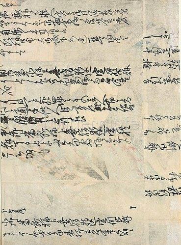 Utagawa Kunisada: Text - (verso von 38354). 1852