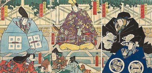 Utagawa Kunisada: Der Helm: Fürstin Kaoyo erkennt den Helm des Yoshisada an seinem Geruch . Erster Akt des Kabuki-Schauspiels Vorlage zur Schönschrift: Ein Schatzhaus von getreuen Samurai (recto von 38361 und 38362). 1862