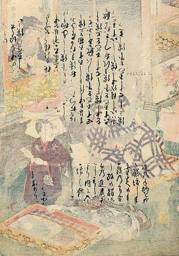Utagawa Kunisada: Text - (Verso von 38363).