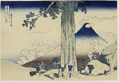 Katsushika Hokusai: Mishima Pass in der Provinz Kai. Aus der Serie '36 Ansichten des Berges Fuji'.