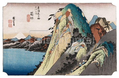 Utagawa Hiroshige: The Lake at Hakone', from the series 'The Fifty-Three Stations of the Tokaido'. Ando Hiroshige (1797-1858). Oban yoko-e.