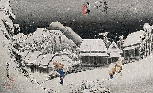 Utagawa Hiroshige: Nächtlicher Schneefall, Kambara. Aus der Serie 'Die 53 Stationen des Tokaido'.