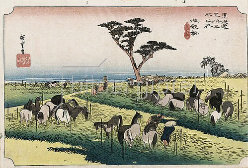 Utagawa Hiroshige: The Horse Market in the Fourth Month at Chiryu', from the Series 'The Fifty-Three Stations of The Tokaido'.