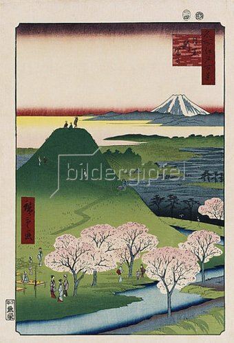 Utagawa Hiroshige: New Fuji, Meguro', from the series 'One Hundred Views of Famous Places in Edo'.