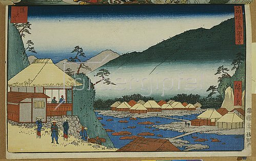 Utagawa Hiroshige: View from 'Seven Hot Springs at Hakone'.