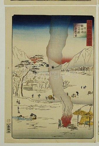Hiroshige II.: Männer an einem Eisloch angeln Aale und andere Fische. Aus der Serie 'Hundert Ansichten von berühmten Orten in den Provinzen'.