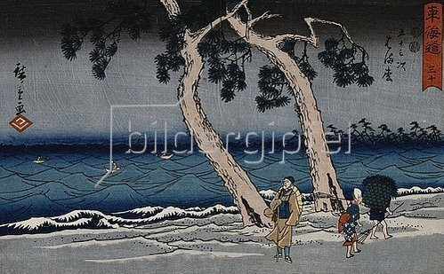 Utagawa Hiroshige: Hamamatsu' from the Reisho Tokaido series.