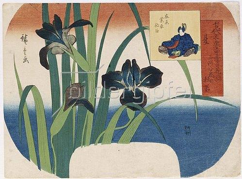 Utagawa Hiroshige: Sommer, Schwertlilien bei Yatsuhashi in der Provinz Mikawa. Aus der Serie 'Blumen der vier Jahreszeiten'.