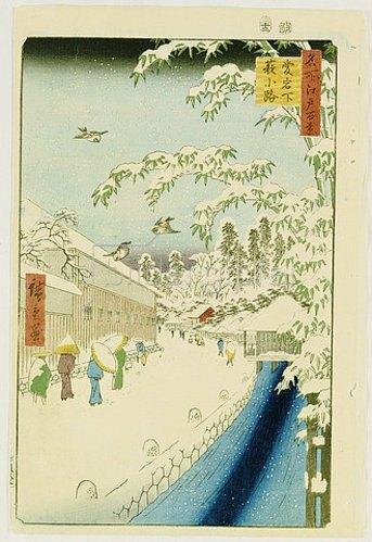 Utagawa Hiroshige: Yabu Straße unter Atago. Aus der Reihe 'Hundert berühmte Ansichten von Edo'.
