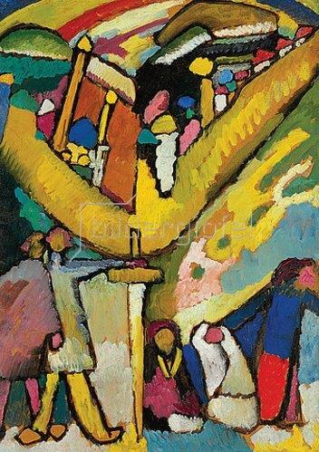 Wassily Kandinsky: Studie für Improvisation 8. 1909
