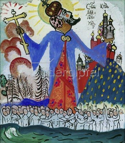 Wassily Kandinsky: Heiliger Wladimir. 1911.