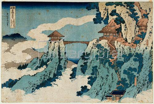 Katsushika Hokusai: Hängebrücke am Berg Gyodo, Ashikaga. Aus der Serie 'Seltene Ansichten von berühmten japanischen Brücken'. Um 1834