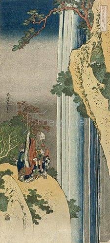 Katsushika Hokusai: Der Dichter Rihaku (Li Bai) versunken angesichts der Erhabenheit des großen Wasserfalls am Berg Lu. Aus der Serie 'Shika Shashin Kyo'. 1833-34