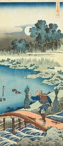 Katsushika Hokusai: Tokusagari (Reisträger). Aus der Serie 'Shika Shashinkyo' (Ein wahrer Spiegel chinesischer und japanischer Verse).
